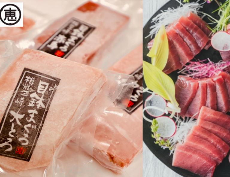 天然三崎マグロ食べ比べセット